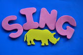 Sing — Stock Photo