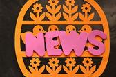 Noticias — Foto de Stock