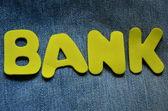 Bank — Stockfoto