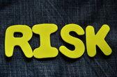 Risk — Stok fotoğraf