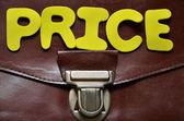 Price — Stock Photo