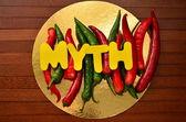 神話 — ストック写真