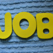 Word job — Stock Photo #30878099