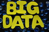 BIG DATA — Stock Photo
