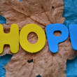 HOPE — Stock fotografie #33593709