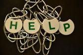 Ajuda — Fotografia Stock