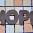 Hope — Stock fotografie #34559863