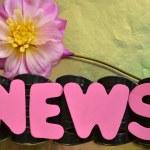 News — Stock Photo #35869495