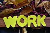Lavoro — Foto Stock