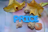 Word price — Stock Photo