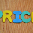 Stock Photo: Price