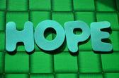 Naděje — Stock fotografie