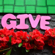 ������, ������: Give