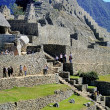 Machu Picchu, Peru - archaeological site — Stock Photo