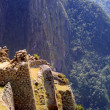 Stock Photo: Machu Picchu, Peru - archaeological site