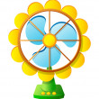 Stock Vector: Vector fan