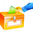 Stock Vector: Vector icon ballot box