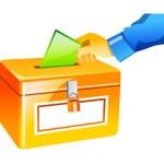 矢量图标投票箱 — 图库矢量图片