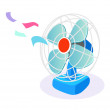 Vector icon fan — Stock Vector