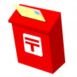 Vector icon letter box — Vector de stock