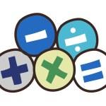 Colorful symbols — Stock Vector #13452410