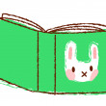 Green book — Stock Vector #13462488