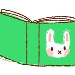 Green book — Stock Vector
