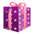 Gift box. — Stock Vector