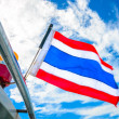 thailand flag — Stock Photo