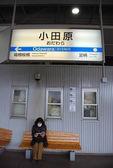 Woman waiting on Odawara Station — Stock Photo