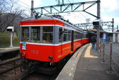 The train of Hakone Tozan Line — Stock Photo