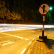 The light trails on the road — Stock Photo