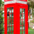 London red telephone box — Stock Photo