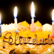 Stock Photo: Birthday Candles on Cake