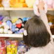 Toy Store — Stock Photo