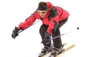 Ski Jump — Stock Photo
