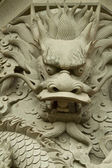 Dragon face — Stock Photo