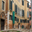 Stock Photo: Old buildings in Venice.