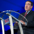 Foto de Stock  : Former Governor Mike Huckabee