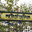 Metropolitain sign — Stock Photo