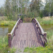 Wooden bridge 2 — Stock Photo