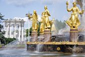 Fountain VDNKH Moscow, Russia — Stock Photo