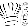 Chef hat silhouettes - vector icon set — Stock Vector