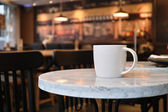 Caffè — Foto Stock