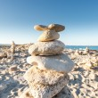 Pile of stones — Stock Photo #26117869