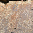 Petroglyphs Tamgaly Tas - Stock Photo