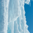 Stock Photo: Ice water sky