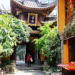 Stock Photo: Arhat Buddhist temple in Chongqing.