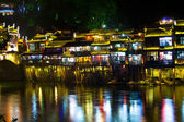Night in the town Fenghuang. — Stock Photo