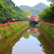 Landscapes of chinese park Leshan city - Stock Photo